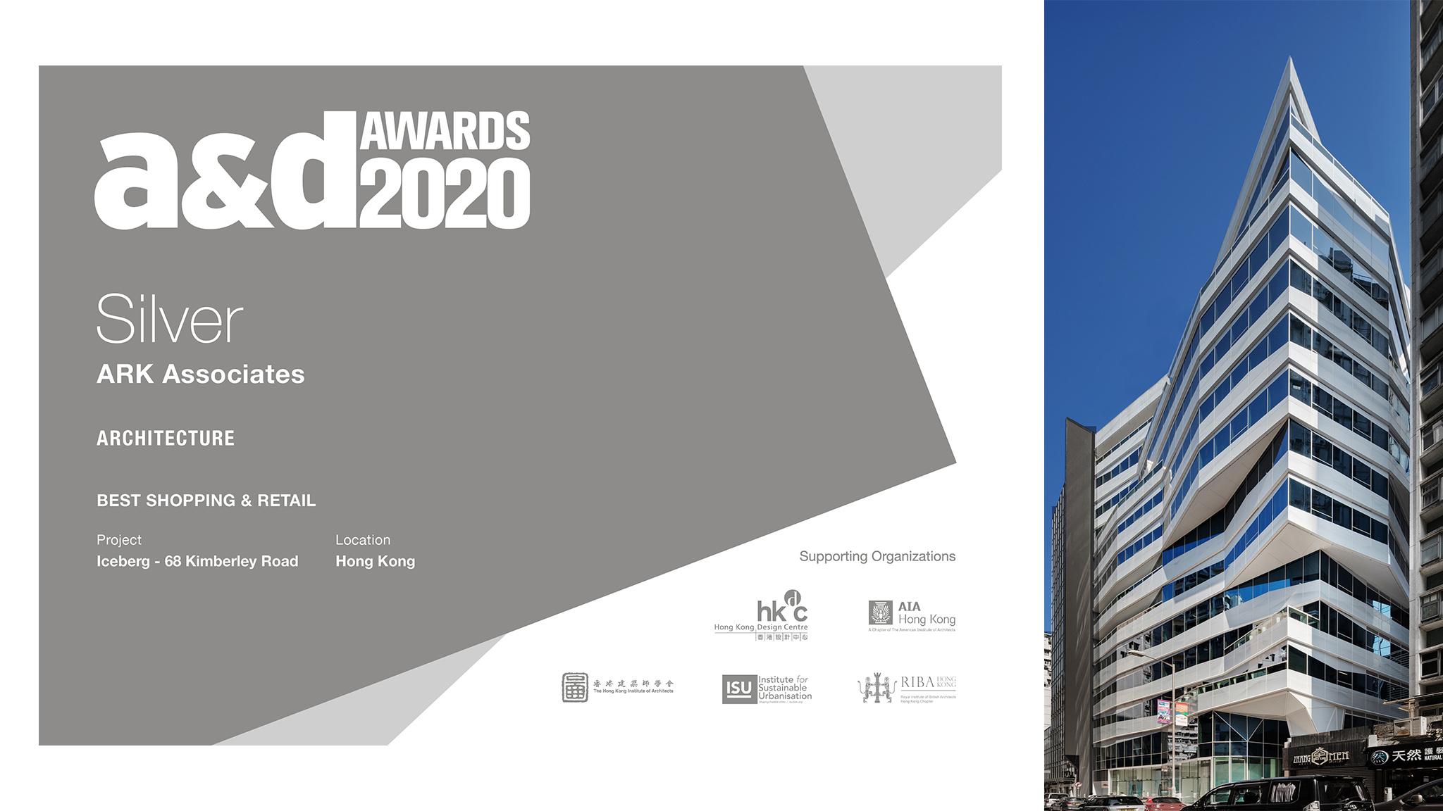 ARK receives A&D Awards 2020!