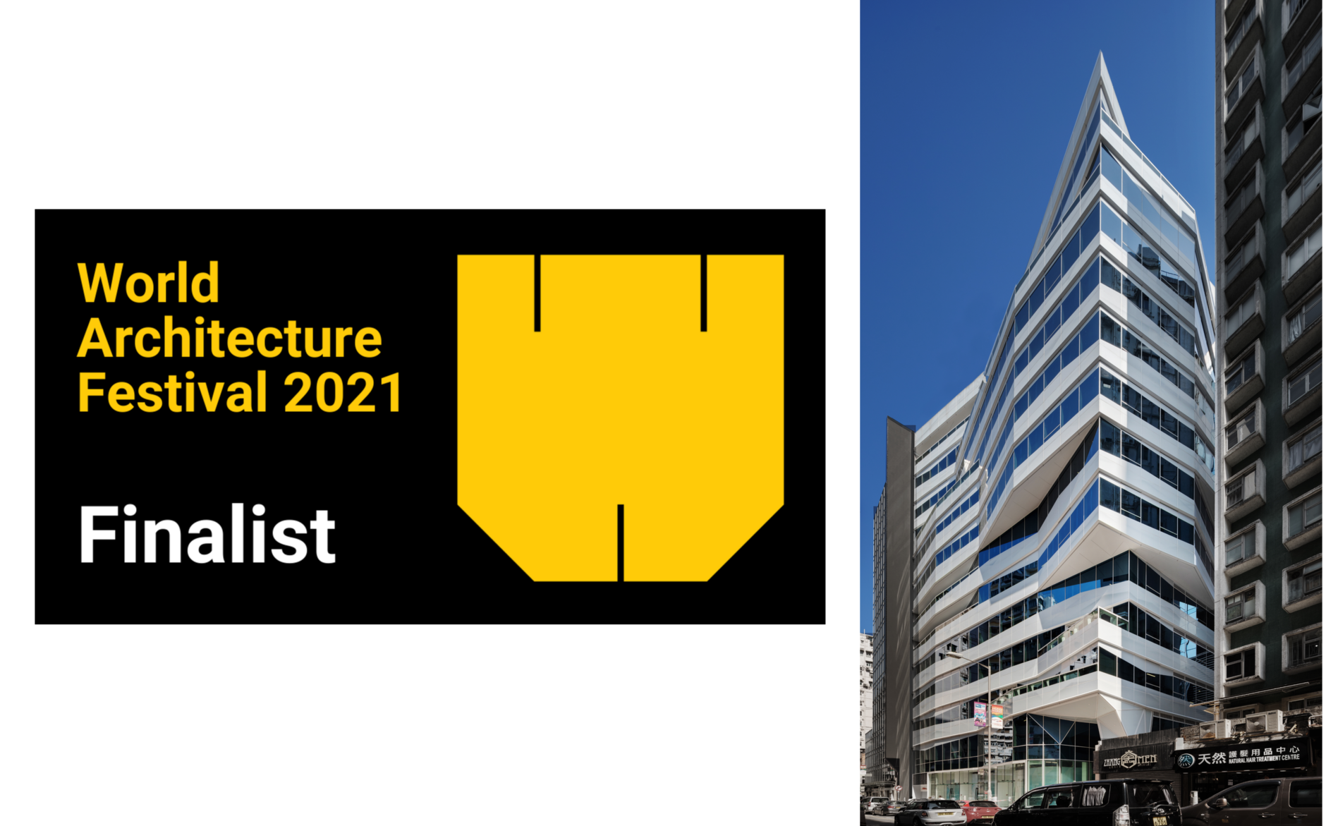 ARK being shortlisted in the World Architecture Festival 2021!