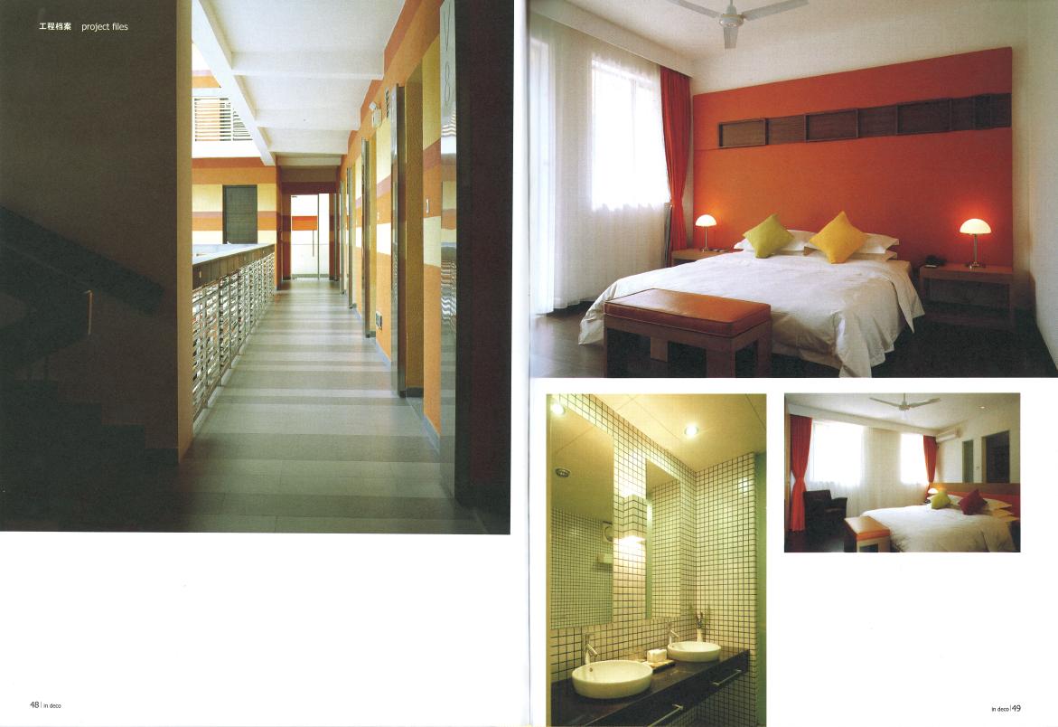 INDECO, 'ORANGE HOUSE'